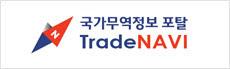 service_trade_img02